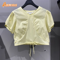 shirt Lemon yellow Spring 2021 cotton 51% (inclusive) - 70% (inclusive) Short sleeve Versatile Short style (40cm < length ≤ 50cm) square neck Socket puff sleeve Solid color Self cultivation Other / other