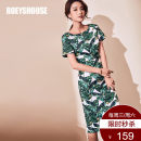 Dress Spring of 2019 Color options S M L XL 2XL Mid length dress singleton  Short sleeve commute Crew neck middle-waisted Decor Socket One pace skirt routine Others 30-34 years old Type H Roey s house lady zipper LAK4359 More than 95% other polyester fiber Pure e-commerce (online only)