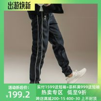 Casual pants Semi free set Youth fashion Navy Blue Small (170 / 84A), medium (175 / 88a), large (180 / 92a), giant (185 / 96a) thick trousers Home Straight cylinder get shot winter youth Chinese style 2017 middle-waisted Little feet Polyethylene terephthalate (polyester) 100% Sports pants Embroidery
