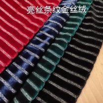 Fabric / fabric / handmade DIY fabric blending Black, Navy, dark green, rose purple, strong green black Loose shear rice stripe clothing
