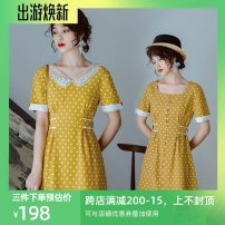 Dress Summer 2021 Mustard yellow, mustard yellow pre-sale S,M,L Middle-skirt singleton  Short sleeve commute V-neck High waist Dot zipper Big swing routine Others 25-29 years old Type X Annie Chen Retro Lace YAX1152