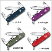 Swiss Army knife 91 mm Victorinox / Vickers Switzerland stainless steel 2015 limited edition pioneer 2016 limited edition pioneer packaging with transportation defects 2017 limited edition pioneer 2018 limited edition pioneer 2015-2018 package 4 Silver soldier / 0.8201.26