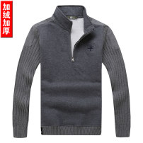 Sweater Fashion City Others Dark blue, army green, dark gray 3XL,2XL,XL,L,M Solid color Socket Plush stand collar winter easy leisure time Business Casual routine Fleece  cotton Rib bottom pendulum Sanding zipper