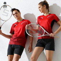 Badminton wear For men and women M. L, XL, XXL, XXXL, larger Beautiful and cool Football suit M1906+M11