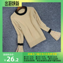 Wool knitwear Summer 2020 Average size other 31% (inclusive) - 50% (inclusive)