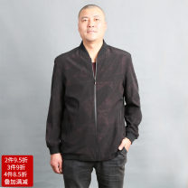 Jacket Other / other Business gentleman Black, red, gray, blue 190 / 3x / 160-170 Jin, 195 / 4x / 170-190 Jin, 200 / 5x / 190-220 Jin, 205 / 6x / 220-250 Jin, 210 / 7X / 250-270 Jin, 215 / 8x / 270-330 Jin thin easy Home spring C07 Polyester 100% Long sleeves Wear out Baseball collar Business Casual