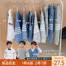 suit Qiqi Miaomiao Grey suit, blue suit, grey vest, blue vest, grey coat, blue coat, white shirt 90cm,100cm,110cm,120cm,130cm male spring and autumn leisure time routine Socket nothing stripe Cotton blended fabric A111TZ004、A111MJ003、A111WT004、A111CC001 other Cotton 65% polyester 35%
