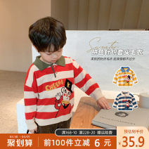 Sweater / sweater 90cm,100cm,110cm,120cm,130cm Pure cotton (100% cotton content) male Yiqi baby Cartoon There are models in the real shooting A button routine Lapel nothing Ordinary wool Cartoon animation Cotton 67.4% polyester 32.6%