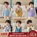 Vest male 90cm,100cm,110cm,120cm,130cm Yiqi baby spring and autumn Plush There are models in the real shooting Buckle Cartoon chemical fiber Cartoon animation Polyester fiber 90.8% polyurethane elastic fiber (spandex) 9.2% A04MJ001