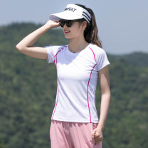 Quick drying T-shirt .. female Dzrzvd / ducardi 101-200 yuan S,M,L,XL,4XL,XXL,XXXL Short sleeve Breathable, quick drying Spring of 2019 Crew neck Outing, camping, mountaineering, hiking, rock climbing, beach, rafting, self driving China Slim fit plain colour other