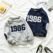 Sweater / sweater Mr Littlelittle male 90cm,100cm,110cm,120cm,130cm,140cm spring and autumn nothing leisure time Socket routine No model cotton other Class B