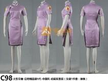 Cosplay women's wear suit goods in stock Over 3 years old Manpinku Japan Naruto Sun Chutian Manpinku