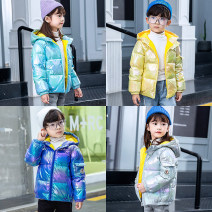 Down Jackets 110cm,120cm,130cm,140cm,150cm 85% White duck down children Other / other polyester have cash less than that is registered in the accounts No detachable cap Zipper shirt C361 Four, five, six, seven, eight, nine leisure time
