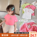 T-shirt White, green, pink Qiqi Miaomiao 90cm,100cm,110cm,120cm,130cm female summer Short sleeve Crew neck leisure time There are models in the real shooting nothing cotton Interesting pattern Cotton 94% polyurethane elastic fiber (spandex) 6% Y212TX004 Class A other