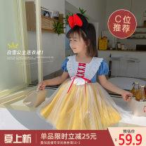Dress Blue yellow female Qiqi Miaomiao 90cm,100cm,110cm,120cm,130cm Cotton 100% summer leisure time Skirt / vest cotton Skirt / vest YC12QZ021 other 2 years old, 3 years old, 4 years old, 5 years old, 6 years old, 7 years old, 8 years old