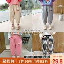 trousers Qiqi Miaomiao male 90cm,100cm,110cm,120cm,130cm Gray, dark blue, beige, pink, black and white stripes spring and autumn trousers Korean version Casual pants Leather belt middle-waisted Cotton blended fabric Cotton 65% polyester 35% B111KZ009 other