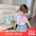 T-shirt Blue, pink Qiqi Miaomiao 90cm,100cm,110cm,120cm,130cm female summer Short sleeve Crew neck leisure time There are models in the real shooting nothing cotton Abstract pattern Cotton 100% YD12TX006 Class A other tie-dyed