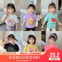 T-shirt Green, yellow, white, black, purple, pink Qiqi Miaomiao 90cm,100cm,110cm,120cm,130cm female summer Short sleeve Crew neck Cartoon There are models in the real shooting nothing cotton Cartoon animation Cotton 100% YC12TX007 other other