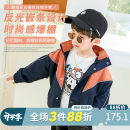 Plain coat Duoduo male Navy Blue spring and autumn leisure time Zipper shirt There are models in the real shooting routine nothing other Polyester 100% Class B