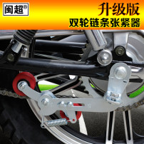 chain Minchao Ordinary two wheel tensioning version Tensioner