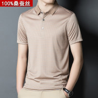 T-shirt Fashion City Camel, light blue, top green thin 165, 170, 175, 180, 185, 190 Others Short sleeve Lapel easy business affairs summer Mulberry silk 100% middle age routine Business Casual 2021 stripe mulberry silk 3D effect No iron treatment