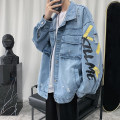 Jacket Other / other Youth fashion wathet M,L,XL routine easy Travel? spring Long sleeves Wear out Lapel tide routine Single breasted 2020 Loose cuff