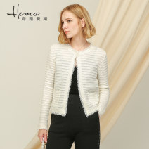 Wool knitwear Autumn of 2019 Long sleeves singleton  Cardigan wool More than 95% Regular routine commute Self cultivation High collar Solid color Ol style Helmans Wool 100% Exclusive payment of tmall