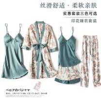 Pajamas / housewear set female Other / other M medium is suitable for 80-100kg, L large is suitable for 100-115kg, XL Large is suitable for 115-130kg Lake blue - 5-piece set, elegant black - 5-piece set, emerald green - 5-piece set Polyester (polyester)