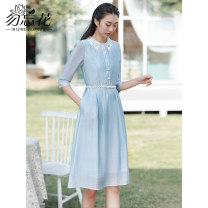 Dress Spring 2021 Light blue - spot light blue - pre sale S M L XL XXL Mid length dress singleton  three quarter sleeve commute Doll Collar High waist Solid color Socket A-line skirt routine 30-34 years old Type A Don't forget the flowers lady Pocket strap button zipper printed Tencel 30% and below