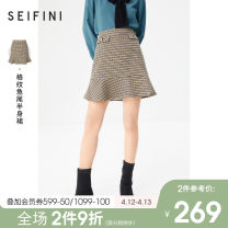 skirt Winter 2020 155/60A/S 160/64A/M 165/68A/L 170/72A/XL Coffee spot coffee pre-sale coffee pre-sale 1 Short skirt Retro High waist A-line skirt lattice 25-29 years old 7BB443171 More than 95% 'Seifini / Shi Fanli polyester fiber Polyester fiber 97.5% polyurethane elastic fiber (spandex) 2.5%