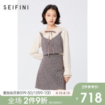 Dress Spring 2021 Coffee spot coffee pre sale 150/76A/XS 155/80A/S 160/84A/M 165/88A/L 170/92A/XL Short skirt singleton  Sleeveless High waist houndstooth  Socket A-line skirt 25-29 years old Type A 'Seifini / Shi Fanli 3BC194031 51% (inclusive) - 70% (inclusive) polyester fiber