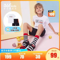 suit 361° 130cm 140cm 150cm 160cm 170cm male summer motion Short sleeve + pants 2 pieces routine Official pictures Socket nothing Cartoon animation cotton children birthday other Cotton 100% Summer 2021 7, 8, 9, 10, 11, 12 Chinese Mainland Fujian Province Quanzhou City