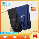 trousers 361° male 130cm 140cm 150cm 160cm 170cm Classic black deep navy summer trousers motion There are models in the real shooting Sports pants Tether middle-waisted nylon Don't open the crotch Polyamide fiber (nylon) 75% polyurethane elastic fiber (spandex) 25% N52121505 other N52121505