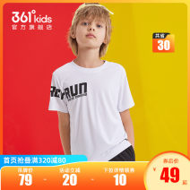 T-shirt This white light grass green movement blue inflammation orange 361° 130cm 140cm 150cm 160cm 170cm male summer Short sleeve Crew neck motion There are models in the real shooting polyester fiber letter Polyester 100% N52121210 other Quick drying Summer 2021 7, 8, 9, 10, 11, 12 Chinese Mainland