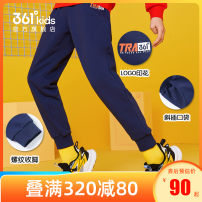 trousers 361° male 130cm 140cm 150cm 160cm 170cm Classic black Navy light tile grey (New n52123502) spring and autumn trousers leisure time There are models in the real shooting Sports pants Tether middle-waisted Cotton polyester Don't open the crotch Cotton 62% polyester 38% N52033502 Class B