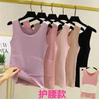 Vest sling Autumn 2020 Black, violet, skin color, pink skin, bright pink M,L,XL,2XL,3XL singleton  routine Self cultivation Versatile camisole Solid color 81% (inclusive) - 90% (inclusive) cotton Yue functional vest Other / other