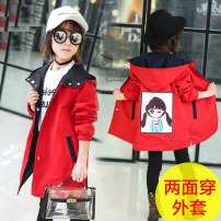 Plain coat Other / other female 110cm, 120cm, 130cm, 140cm, 150cm, 160cm, 170cm, this one is smaller, it is recommended to be larger Red black [coat on both sides], black striped skirt, rose striped skirt spring and autumn leisure time Zipper shirt There are models in the real shooting routine other