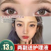 Color contact lenses Gansu kangshida Technology Group Co., Ltd 38%-42% China Two pack 0.08MM