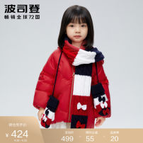 Down Jackets 90/52 100/56 110/56 120/60 130/64 90% Grey duck down children Bosideng / bosden polyester Winter 2020 6 years old, 7 years old, 8 years old, 9 years old, 10 years old, 11 years old, 12 years old, 13 years old and 14 years old leisure time