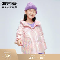 Down Jackets 130/64 140/64 150/72 160/80 90% Grey duck down children Bosideng / bosden Black 8056 colorful pink 9a93 colorful blue 9a92 polyester T00143244 6 years old, 7 years old, 8 years old, 9 years old, 10 years old, 11 years old, 12 years old, 13 years old and 14 years old leisure time