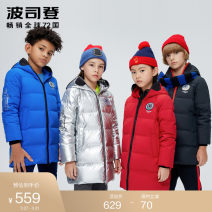 Down Jackets 90/52 100/56 110/56 120/60 130/64 140/64 150/72 160/80 165/84 90% Grey duck down children Bosideng / bosden polyester T00143105 6 years old, 7 years old, 8 years old, 9 years old, 10 years old, 11 years old, 12 years old, 13 years old and 14 years old leisure time