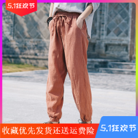 Casual pants Average size Spring 2020 trousers Natural waist Other styles routine 18-24 years old 71% (inclusive) - 80% (inclusive) other belt