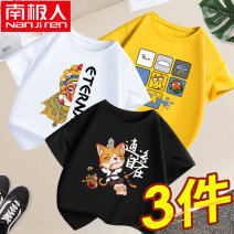 T-shirt summer leisure time There are models in the real shot nothing Cotton 100% XTDX3J-007 Class B Summer 2021 Shandong Province NGGGN cotton Cartoon animation male Short sleeve Crew neck Chinese Mainland easy 110cm 120cm 130cm 140cm 150cm 160cm 165cm