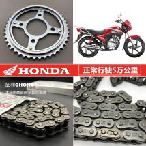chain Honda / Honda SDH125-53 New continent Honda