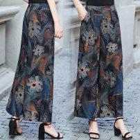 Casual pants Dark brown, dark green, cyan, 1, 4, 5, 6, 7, 8, 9, 10, 12, 13, 15, 16, 18, 19, 22, 28, 29, 30, 31, 32, 33, 34, 35, 36 XL,2XL,3XL,4XL Summer 2020 Ninth pants Wide leg pants High waist Versatile routine 40-49 years old 71% (inclusive) - 80% (inclusive) cotton pocket cotton