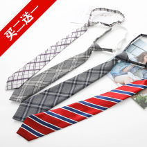necktie Dark gray, blue stripe, black, gray yellow, red, red and blue stripes, white stripes Arrow tie Ordinary dress lattice other leisure time Yarn dyed weaving Polyester