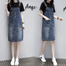 Women's large Summer 2020 Single denim skirt, denim skirt + Black T-Shirt L100-120kg, xl120-140kg, xxl140-160kg, xxxl160-180kg, xxxxl180-200kg Dress Two piece set commute Self cultivation thin Socket Short sleeve Korean version Crew neck Medium length Make old Other / other 18-24 years old