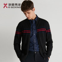 T-shirt / sweater K-boxing / powerba Fashion City black 185,180,190,200,170,195,175,165,160 routine Socket stand collar Long sleeves FYXD1331 spring Straight cylinder 2021 Viscose (viscose) 50% polyester 30% polyamide (nylon) 20% leisure time Basic public youth routine Solid color washing other