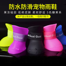 shoes Antiskid waterproof shoes currency Fluorescent yellow pink purple blue black S (4.3x3.3cm) within 3 kg m (5x4cm) 3-8 kg L (6x4.7cm) 8-16 kg XL (7.3x6cm) 16-25 kg XXL (8.6x7cm) 25-30 kg Mdeho / MacLehose CF3361
