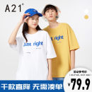 T-shirt Youth fashion Special white corn yellow routine 165/80A/S 170/84A/M 175/88A/L 180/92A/XL 185/96A/XXL A21 Short sleeve Crew neck easy Other leisure summer R412131149 Cotton 100% youth Off shoulder sleeve tide other Summer 2021 Alphanumeric printing cotton other Fashion brand More than 95%